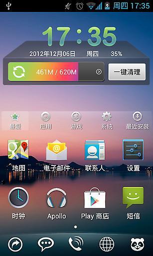 P9981 Theme - BlackBerry World