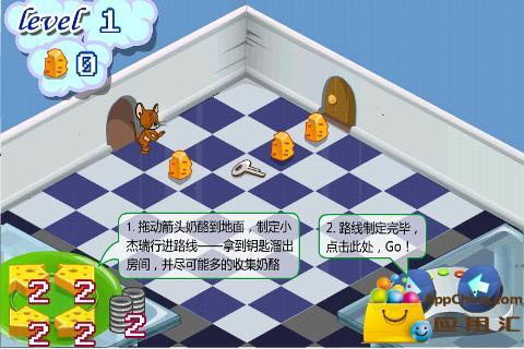 猫鼠大战之梦游体验版截图2