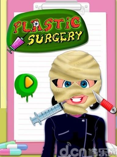 小小外科医生截图0
