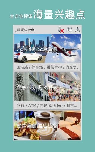玩免費生活APP|下載越南地图 app不用錢|硬是要APP