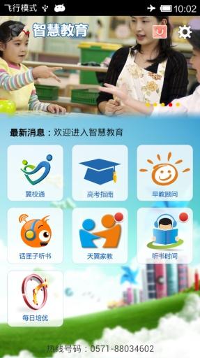 日本微軟開發用LINE和人工智慧正妹「りんな」聊天| ETtoday 東森遊戲雲