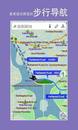 玩免費生活APP|下載斯里兰卡地图 app不用錢|硬是要APP
