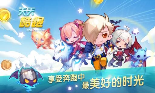 G妹客服中心 _全球繁體中文網頁遊戲平台,手機遊戲平台-玩遊戲上G妹