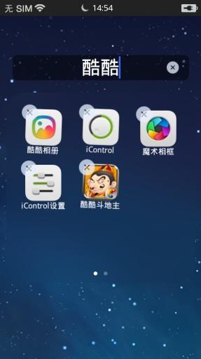 iOS 7 桌面
