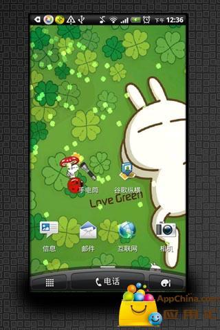 兔斯基动态壁纸 個人化 App-癮科技App