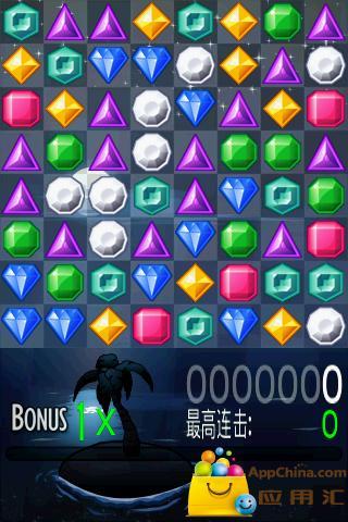 钻石迷情截图0
