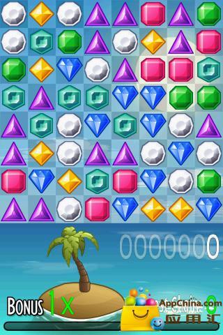 钻石迷情截图4