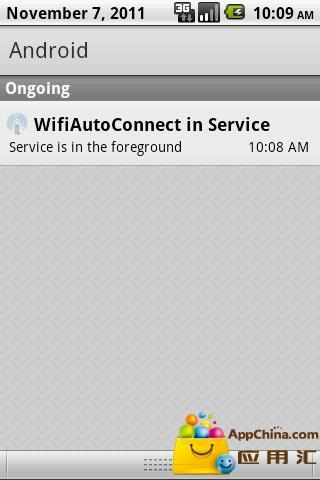 Wifi 自动连接截图2