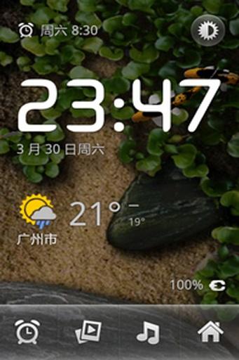 我的鬧鐘免費版- 最棒的鬧鐘,包括音樂、天氣和閃光燈:在App Store . ...