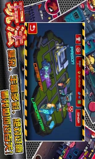 玩射擊App|萌僵尸大战免費|APP試玩