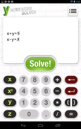 Alge多元方程计算器
