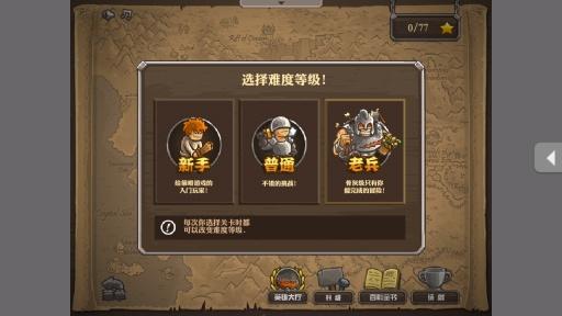 【免費策略App】皇家守卫军·边境-APP點子