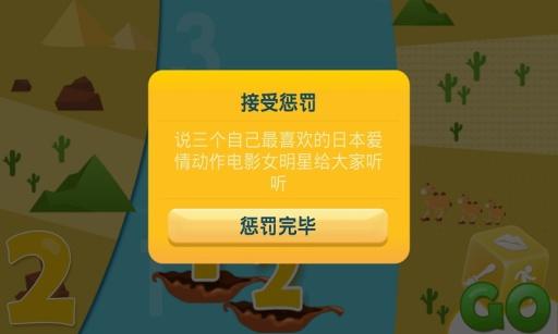 一愚惊人 益智 App-愛順發玩APP