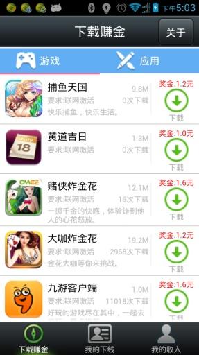 「愛免費」疑難雜症解答集(更新日期:05月12日) - Facebook