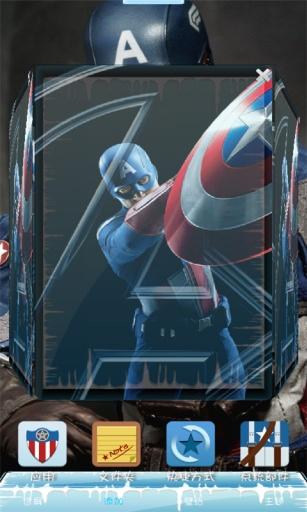 美国队长2-3-宝软3D主题截图1