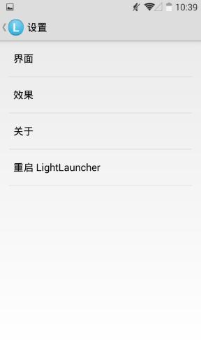 玩免費工具APP|下載Light桌面 app不用錢|硬是要APP