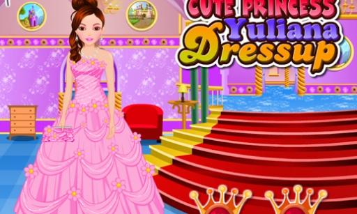公主装扮Yuliana截图7