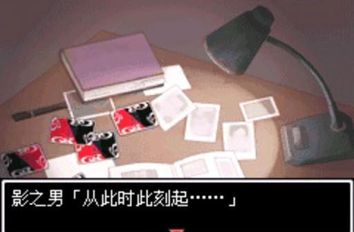 名侦探柯南 被狙击的侦探 中文版截图1