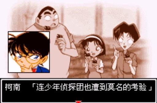 名侦探柯南 被狙击的侦探 中文版截图3