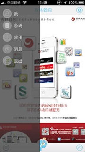 分享  手機必備APP「逗拍」 - 痞客邦PIXNET