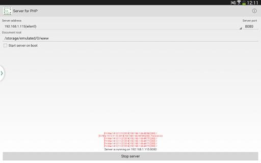 Server for PHP截图0