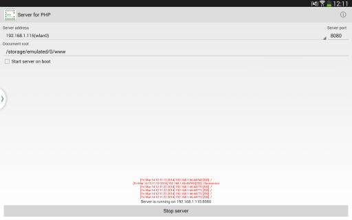 Server for PHP截图6