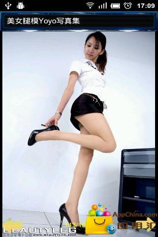 台湾腿模Yoyo写真集