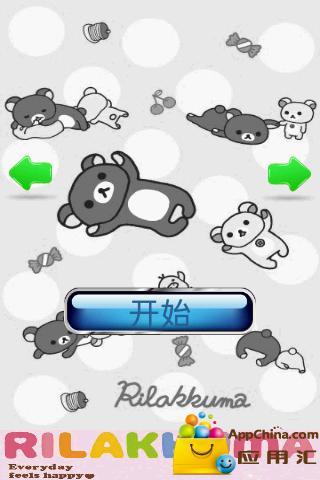 轻松小熊拼图 益智 App-癮科技App