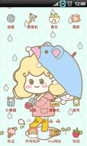 YOO主题-Dale的下雨天