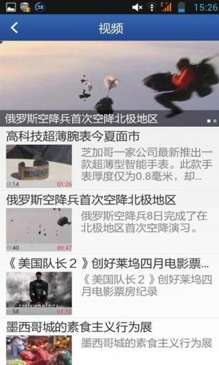新华国际截图1