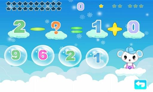 儿童学数学游戏下载_儿童学数学游戏安卓版免费下载