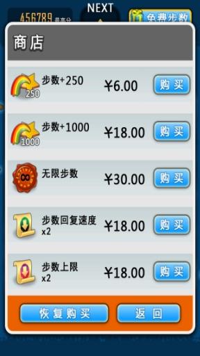 【免費益智App】求合体外传-APP點子