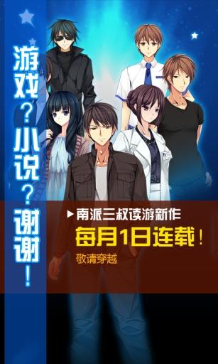 盜墓筆記大結局讀後感@ 飄之屋﹋﹏﹋ :: 隨意窩Xuite日誌