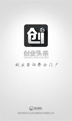 韓國觀光公社手機APP