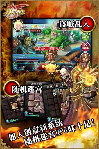 【免費網游RPGApp】魔法禁书HD-APP點子