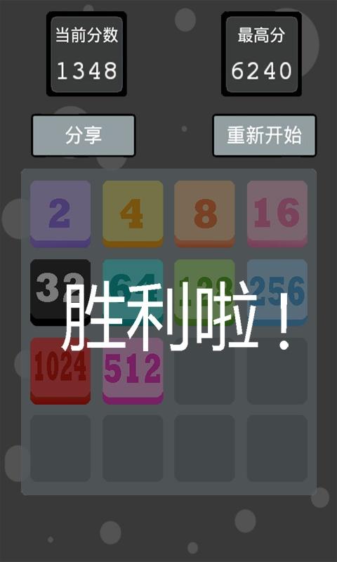 1024 中文版