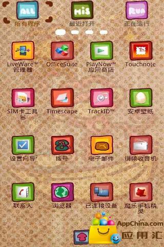 GO主题-Z小小猴 工具 App-癮科技App
