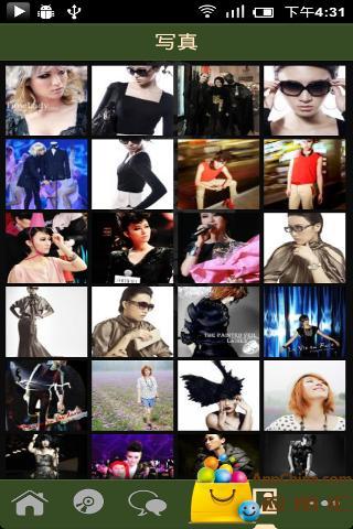 尚雯婕-九天星空|玩媒體與影片App免費|玩APPs