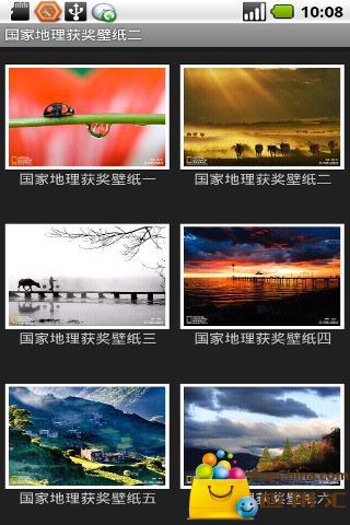 国家地理获奖壁纸二 工具 App-愛順發玩APP