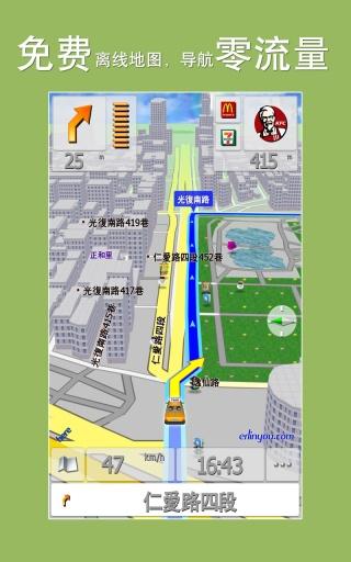 台湾地图 精彩旅图