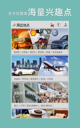玩免費生活APP|下載台湾地图 精彩旅图 app不用錢|硬是要APP