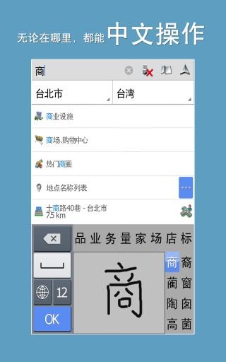 台湾地图 精彩旅图|玩生活App免費|玩APPs