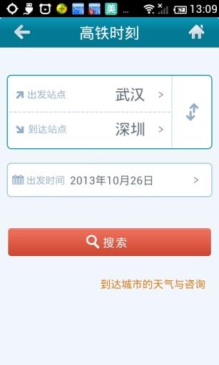通利琴行(香港)- 全港最大樂器專門店