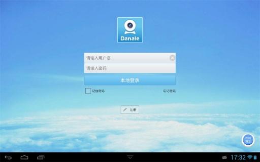 玩媒體與影片App|大拿Danale Pad客户端免費|APP試玩