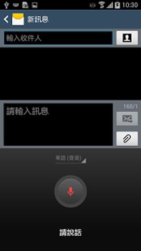 九方 Android 版v2 ( Q9 ) Q9v2截图4