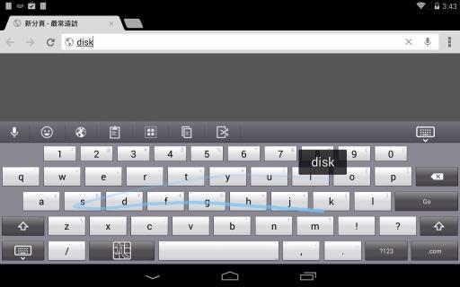 九方 Android 版v2 ( Q9 ) Q9v2截图8