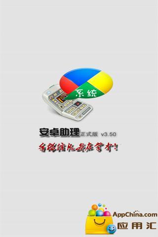 灵犀语音助手:在App Store 上的内容 - iTunes - Apple