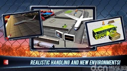 机场巴士模拟3D截图0