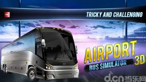 机场巴士模拟3D截图2