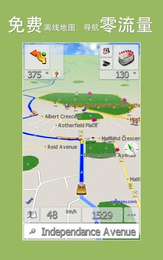斯里兰卡地图 精彩旅图截图0